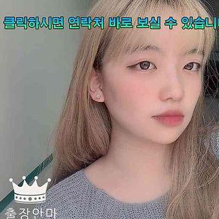 서산출장 | 토탈마사지 | 한국