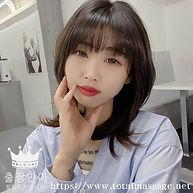 춘천 현대안마