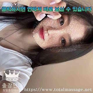 서귀포출장 | 토탈마사지 | 한국
