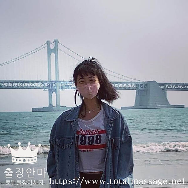 성남출장홈타이