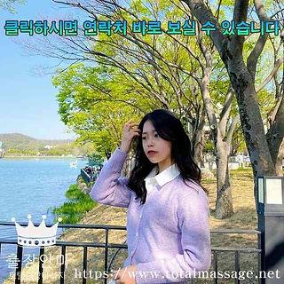 부산출장마사지 | 토탈마사지 | 한국