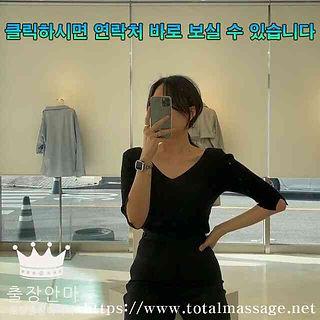 용인출장마사지 | 토탈마사지 | 한국