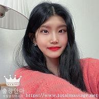 김해 ㄷㄸ