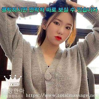 순천출장마사지 | 토탈마사지 | 한국
