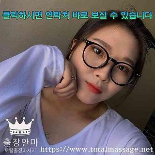 밀양출장마사지 | 토탈마사지 | 한국