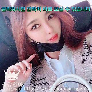 시흥출장마사지   토탈마사지   한국