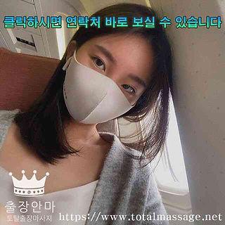 제천출장마사지 | 토탈마사지 | 한국