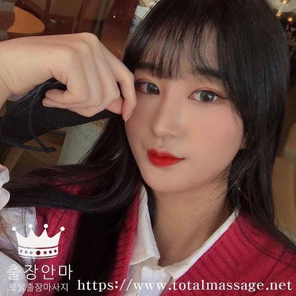 영주 엠스파
