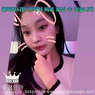 군산출장 | 토탈마사지 | 한국