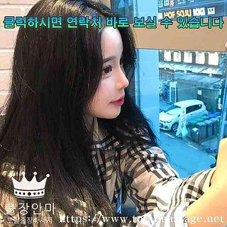 창원출장마사지 | 토탈마사지 | 한국