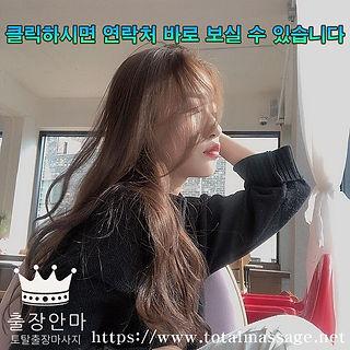 사천출장안마   토탈마사지   한국
