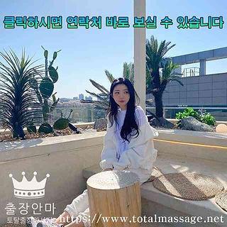 경산출장안마   토탈마사지   한국