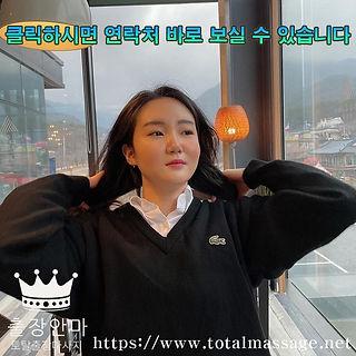 사천출장   토탈마사지   한국