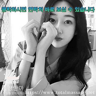 진주출장 | 토탈마사지 | 한국