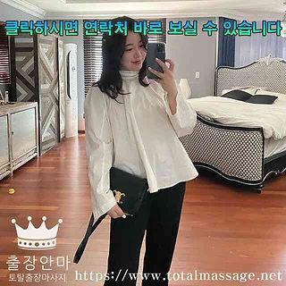 울산출장 | 토탈마사지 | 한국