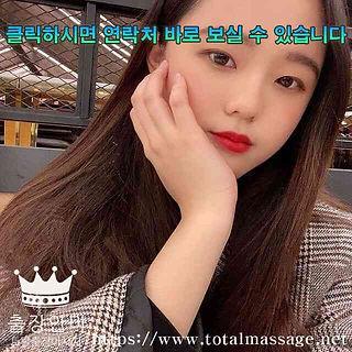 원주출장마사지 | 토탈마사지 | 한국