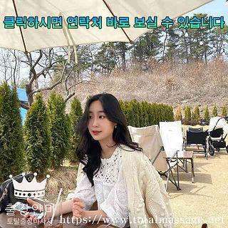 성남출장 | 토탈마사지 | 한국