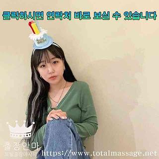 경산출장   토탈마사지   한국