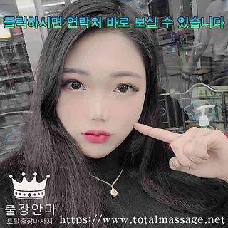 거제출장마사지 | 토탈마사지 | 한국
