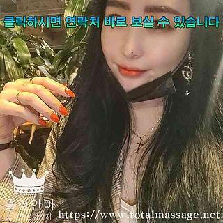 계룡출장   토탈마사지   한국