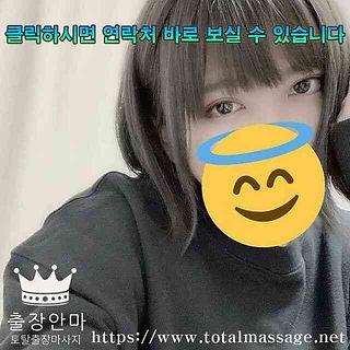 동해출장마사지 | 토탈마사지 | 한국