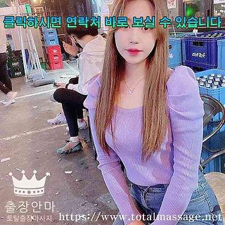익산출장 | 토탈마사지 | 한국