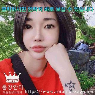 청주출장마사지 | 토탈마사지 | 한국