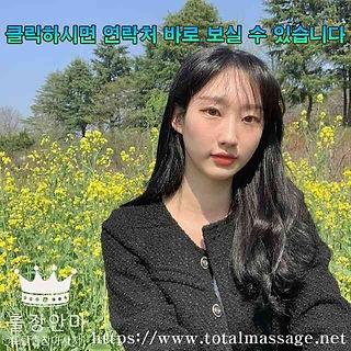순천출장 | 토탈마사지 | 한국