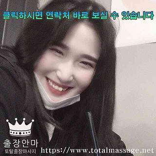 김제출장 | 토탈마사지 | 한국