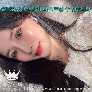 안양출장마사지 | 토탈마사지 | 한국