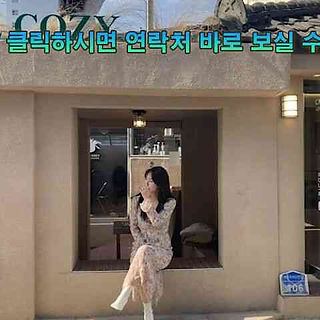 아산출장안마   토탈마사지   한국