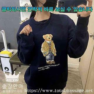 문경출장   토탈마사지   한국
