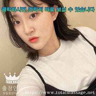 창원출장 | 토탈마사지 | 한국