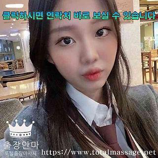 계룡출장안마   토탈마사지   한국