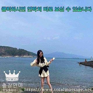 영주출장안마 | 토탈마사지 | 한국