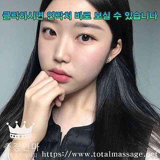 여수출장 | 토탈마사지 | 한국