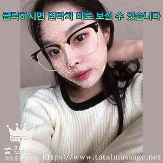 정읍출장 | 토탈마사지 | 한국