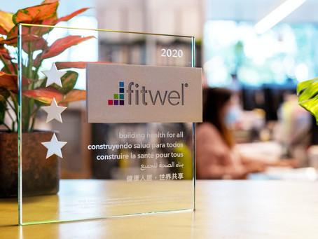 Certificação Fitwel: novos selos prediais não focam só em sustentabilidade, mas também em bem-estar