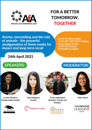 - updated 12th aprilstorytelling sessio