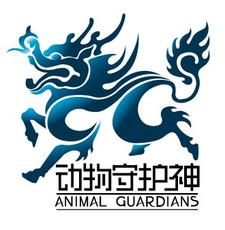 Animal Guardians.jpg