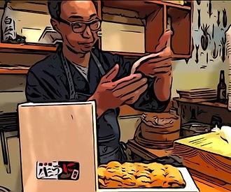 Shoyou Sushi by Sush Bruce