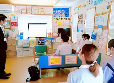 清藤店 研修会