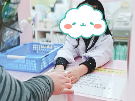 薬剤師体験会 @清藤店