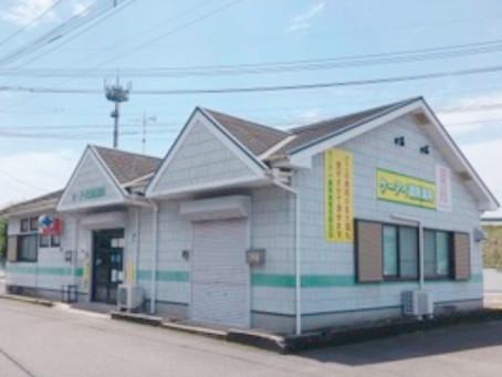 ケーアイの魅力発見~西餅田店~