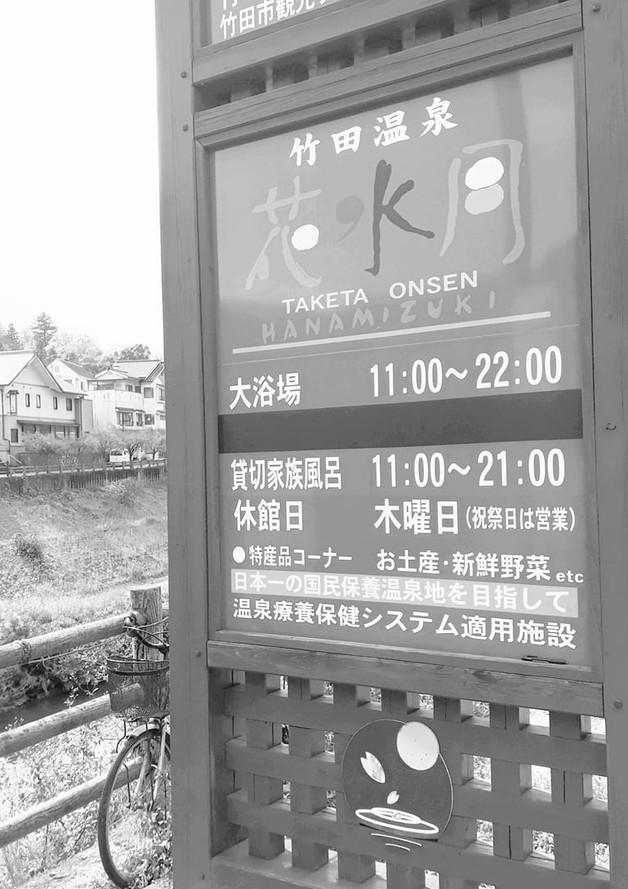 Japan streetview 8.jpg