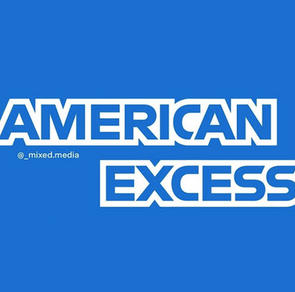 American Excess (2020)