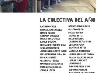 Exposición: LA COLECTIVA DEL AÑO