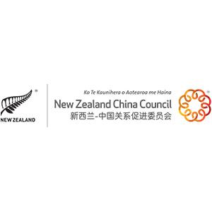 NZ China Council.png