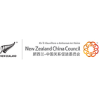 NZ China Council.png