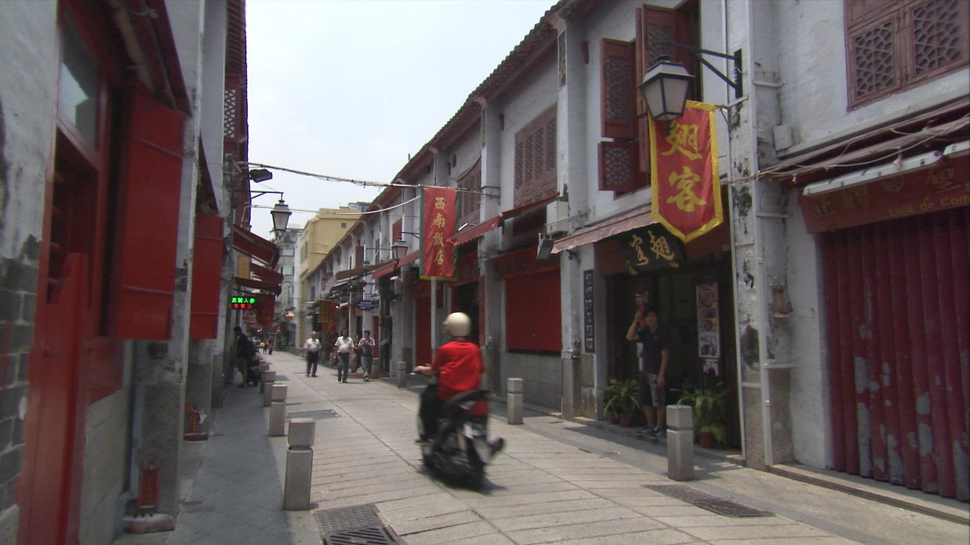 HÔTELS DU MONDE, Singapour